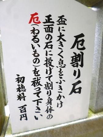 901毛谷黒龍神社-柴田神社16.JPG