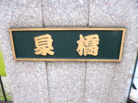 901毛谷黒龍神社-柴田神社19.JPG