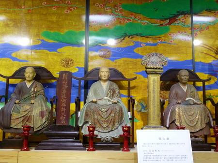 904瑞巌寺2.JPG