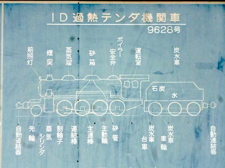 906富山16.JPG