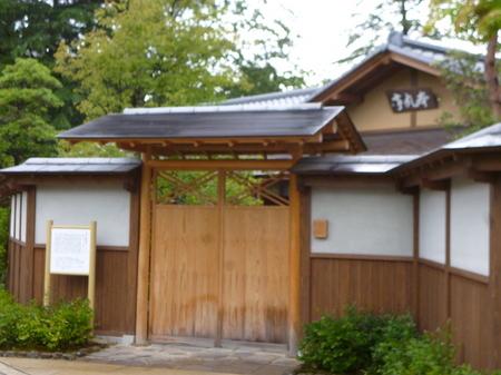 906富山4.JPG