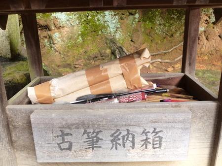 909阿智神社6.JPG