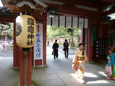 917鹽竈神社4.JPG