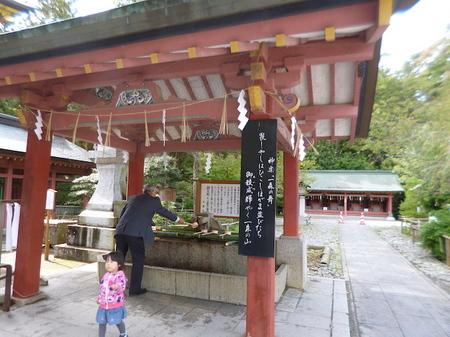 917鹽竈神社7.JPG
