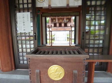 921柴田神社17.JPG