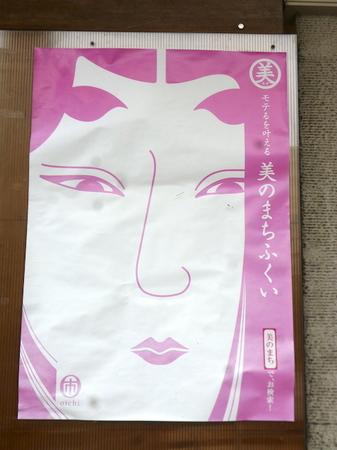 921柴田神社20.JPG