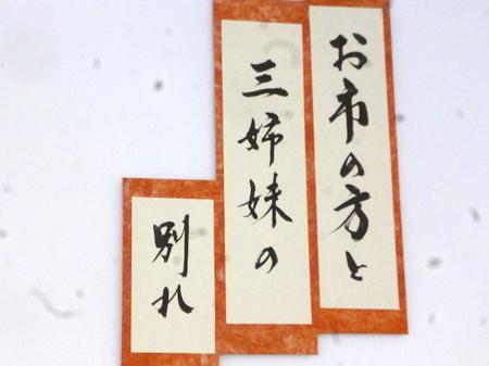 921柴田神社5.JPG