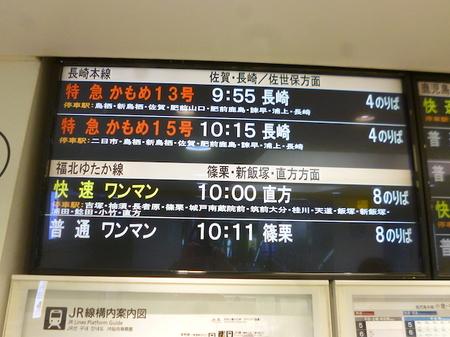 922夕食後-南蔵院10.JPG