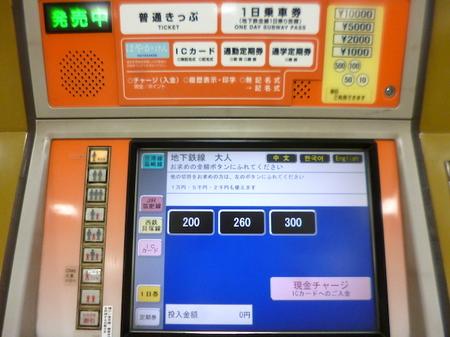 922夕食後-南蔵院9.JPG