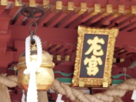 937鹽竈神社11.JPG