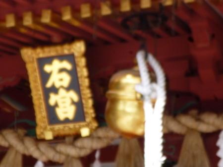 937鹽竈神社12.JPG
