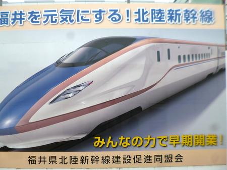 941福井11.JPG
