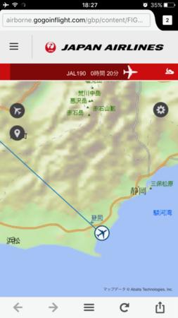 954福井ー羽田20.PNG