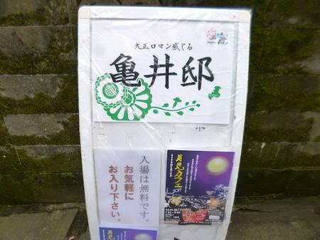 957鹽竈神社15.JPG