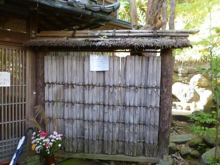 957鹽竈神社20.JPG