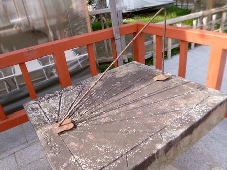 957鹽竈神社4.JPG