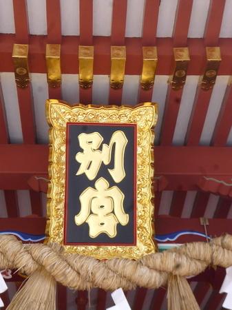 957鹽竈神社6.JPG