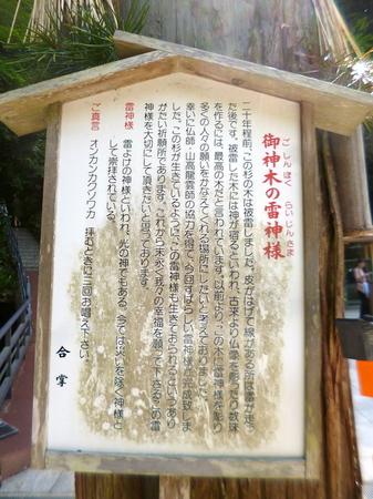 967南蔵院15.JPG