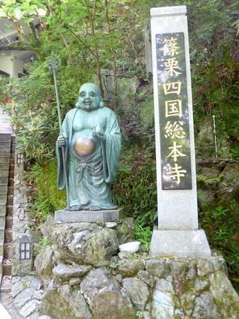 967南蔵院2.JPG