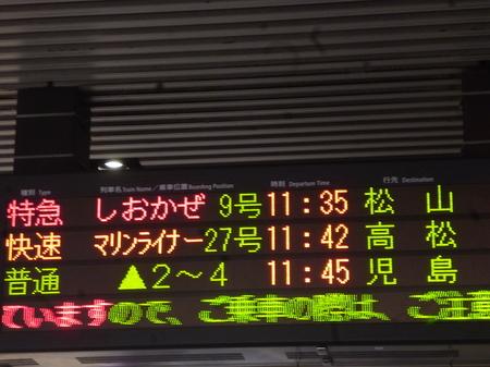 971倉敷ー岡山7.JPG