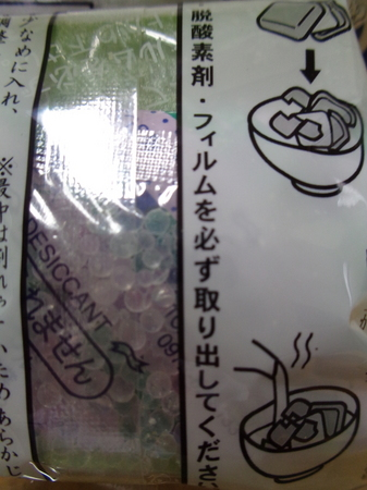 976ランチ10.JPG