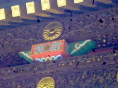 979瑞鳳殿9.JPG