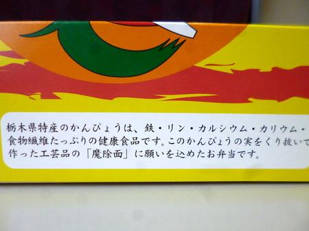 987ランチ8.JPG