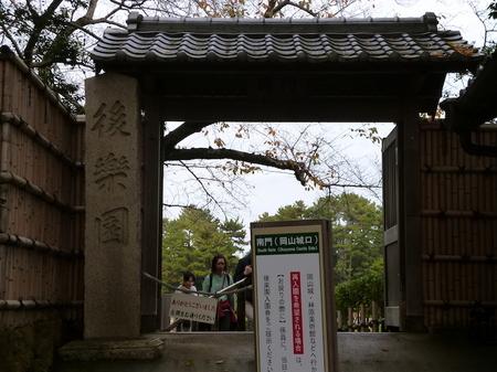 989岡山16.JPG