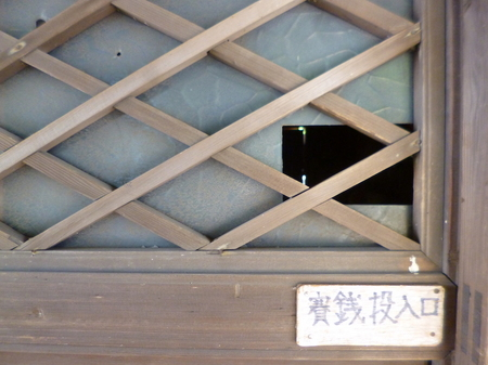 997富山15.JPG