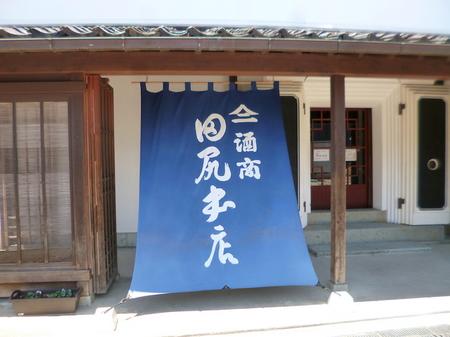 997富山20.JPG