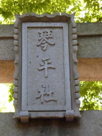 997富山5.JPG