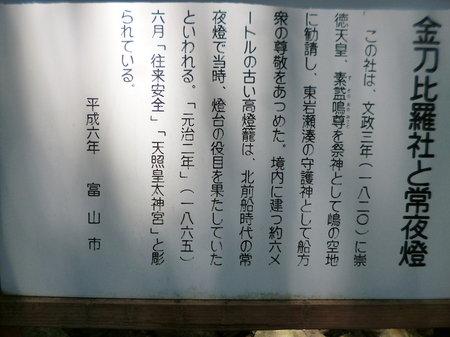 997富山9.JPG