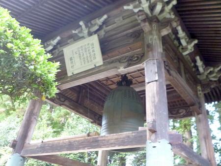 999瑞鳳殿16.JPG
