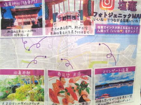 東北学院大学本塩釜マップ4.JPG