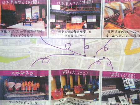東北学院大学本塩釜マップ5.JPG